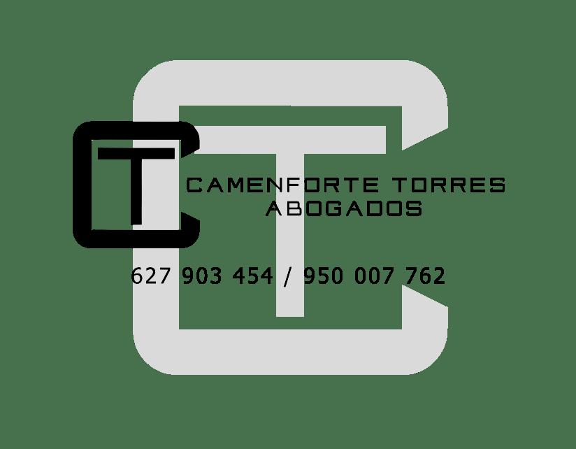 CamenforteLogo