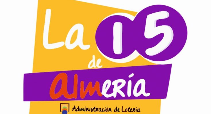 Administracion de loterias_La15
